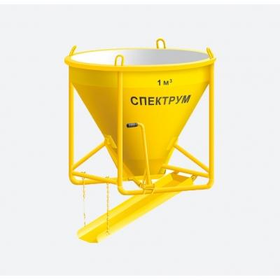 Бадья для бетона 1 м3 ББМЭ-1,0